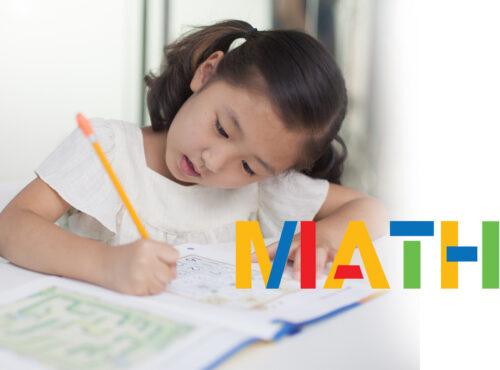 Math วิชาคณิตศาสตร์