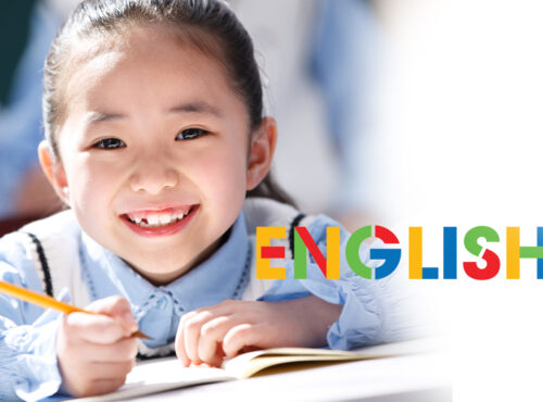 English วิชาภาษาอังกฤษ